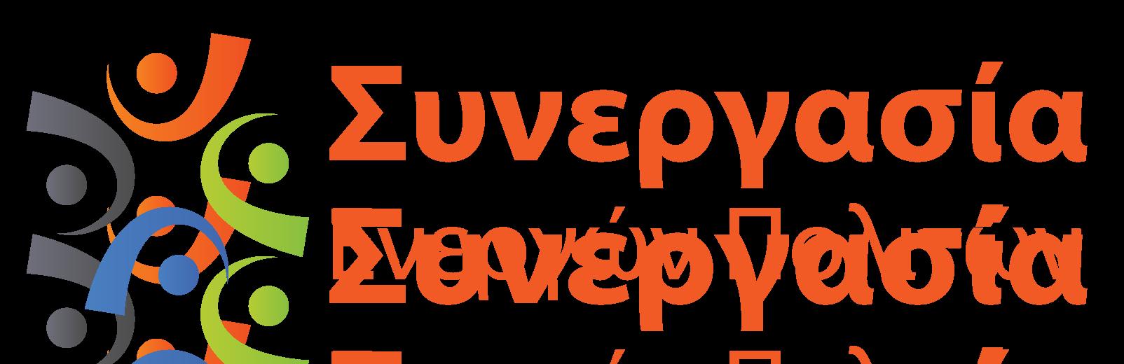 Active Citizens Partnership
